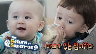 "Bentley ""Why does only William get milk?"" [The Return of Superman Ep 234]"