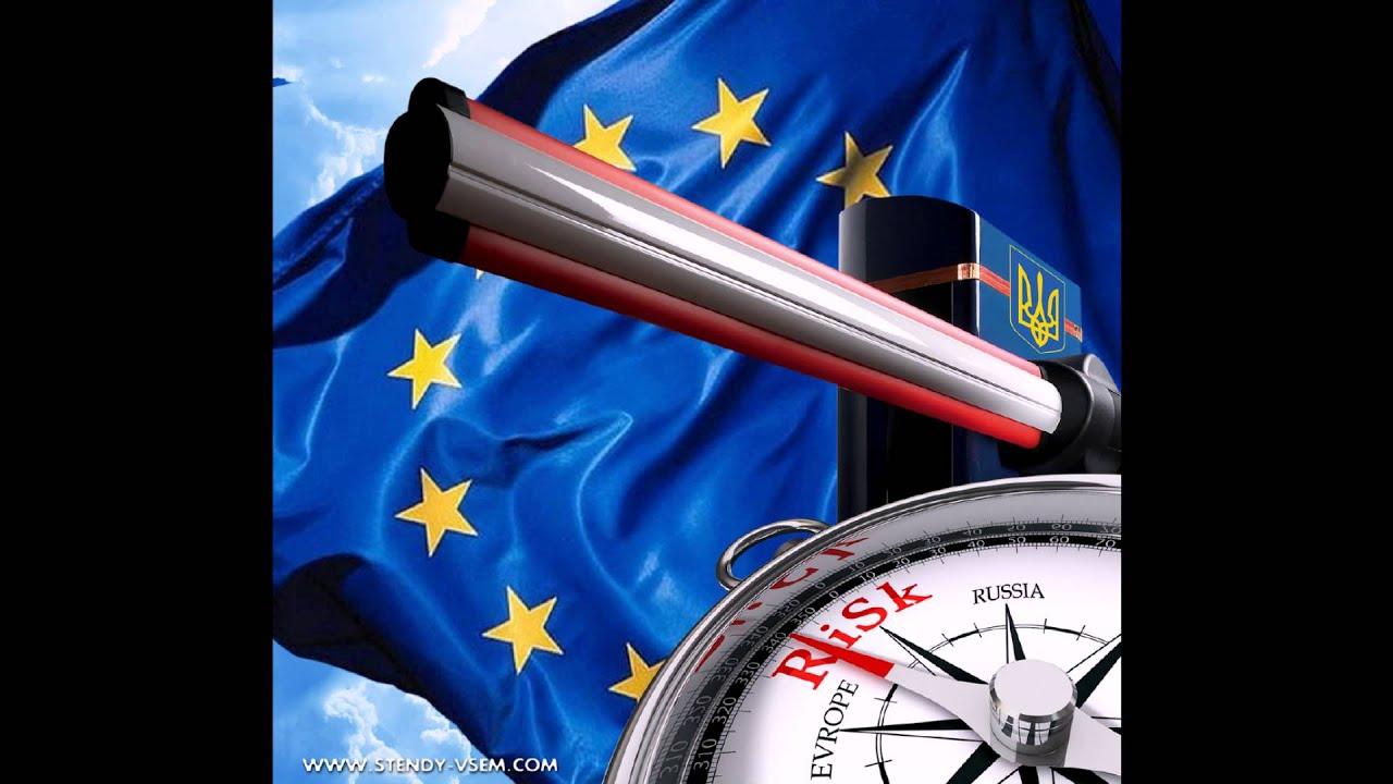 Члены совета европы 23 фотография