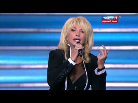 Ирина Аллегрова Цветы без повода День сотрудника ОВД