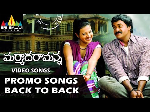 Back To Back Telugu Video Songs - Maryada Ramanna (sunil, Saloni) - 1080p video