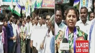 Kurupam People Reaction on YS Jagan's BC declaration | Vizianagaram district