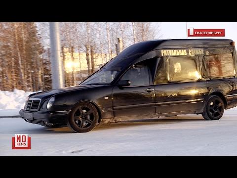 Тело ополченца привезли в Екатеринбург из Донецка