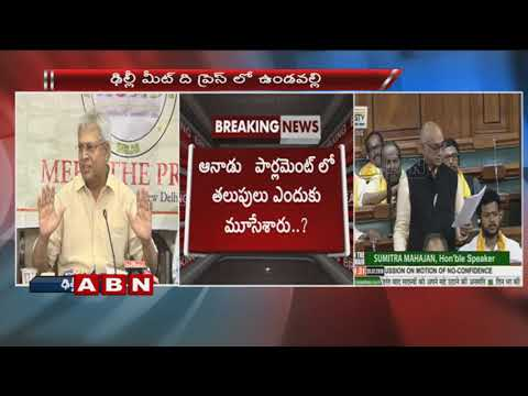 Undavalli Arun Kumar speech on AP Bifurcation Bill | Meet The Press | Delhi