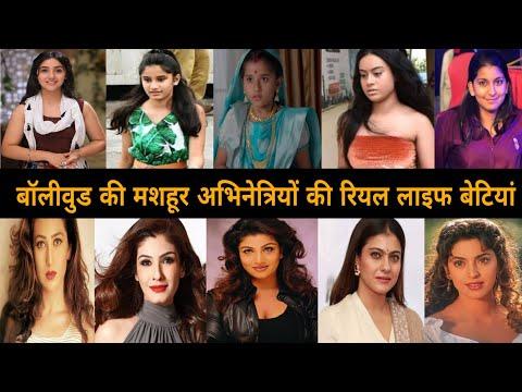 90 के दशक में बॉलीवुड इंडस्ट्री पर राज करने वाली इस अभिनेत्री की ये है रियल लाइफ बेटी #biography#bol