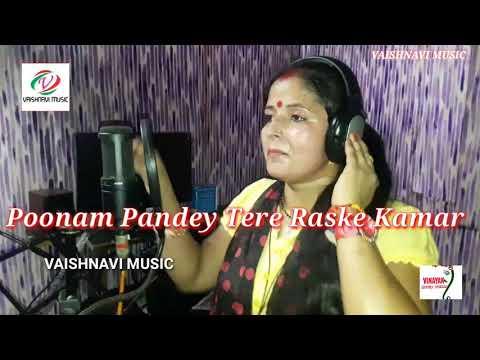 Hindi Sad Songs 2018 | Tere Raske Kamar | Punam Pandey Nepal | Jab Najar Se Milai Maja Aa Gaya