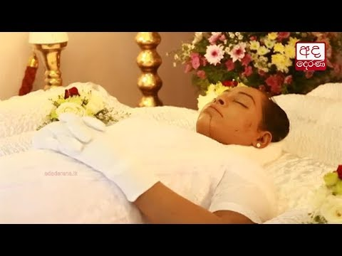 body of singer priya|eng