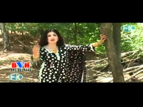 Song 6-tana Zu Khafa Yam (tappey)-nazia Iqbal New Pashto Album 'khumaar Khumaar Garza' video