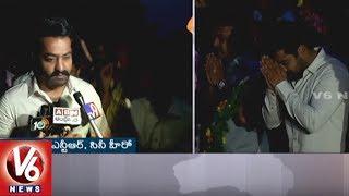 Jr. NTR Pay Tributes To Senior NTR On His 94th Birth Anniversary   Hyderabad