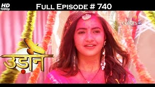 Udann Sapnon Ki 20th March 2017   Full Episode HD