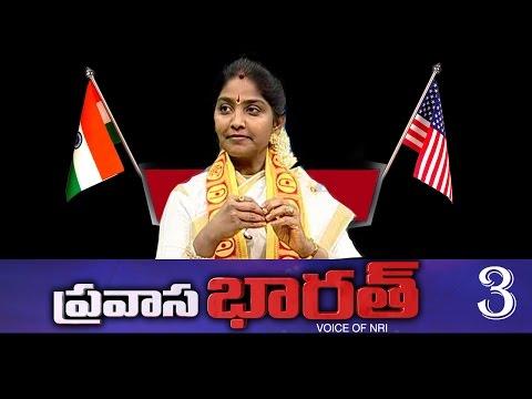 Sravana Pournami Importance | Tiruppavai Kokila Manjula Sree | Part 3 : TV5 News