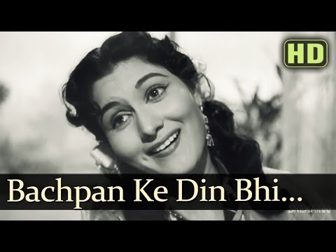 Bachpan Ke Din Bhi Kya (hd) - Sujata Song - Sunil Dutt - Nutan - Geeta Dutt - Asha Bhosle video