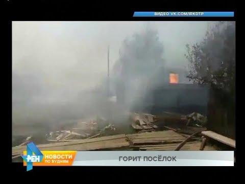 она выполняет пожар в горячем ключе в иркутске школе