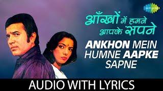 Ankhon Men Humne Aapke Sapne with lyrics | आँखों में हमने के बोले | Lata| Kishore | Thodi Si Bewafai