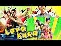 Luv Kush (2016) Hindi Dubbed Movies 2016 Full Movie | Varun Sandesh, Richa Panai