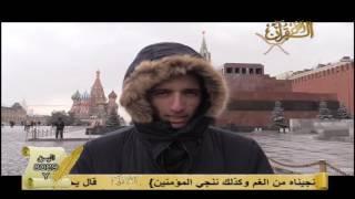 زيد الصنعاني من اليمن قبل مشاركته في المسابقة الدولية لحفض القران الكريم بموسكو