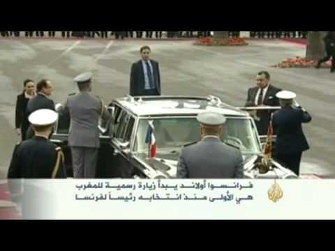 فـرانـسـوا هولانـد يـبدأ زيارة رسميـة للمغرب