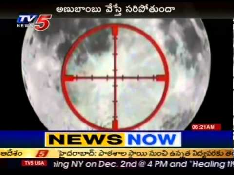 US Planned to Nuke the Moon (TV5)