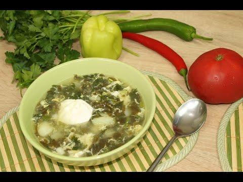 Зеленый борщ (щавелевый суп)