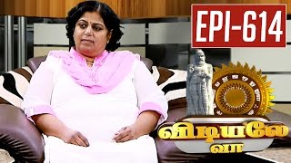 Sirappu Virunthinar 09-09-2015 Dr. Jothi Vijayrani – Kalaignar TV Vidiyale Vaa Show 09-09-15 Episode 614