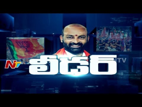 BJP Leader Bandi Sanjay Exclusive Interview | Leader | NTV