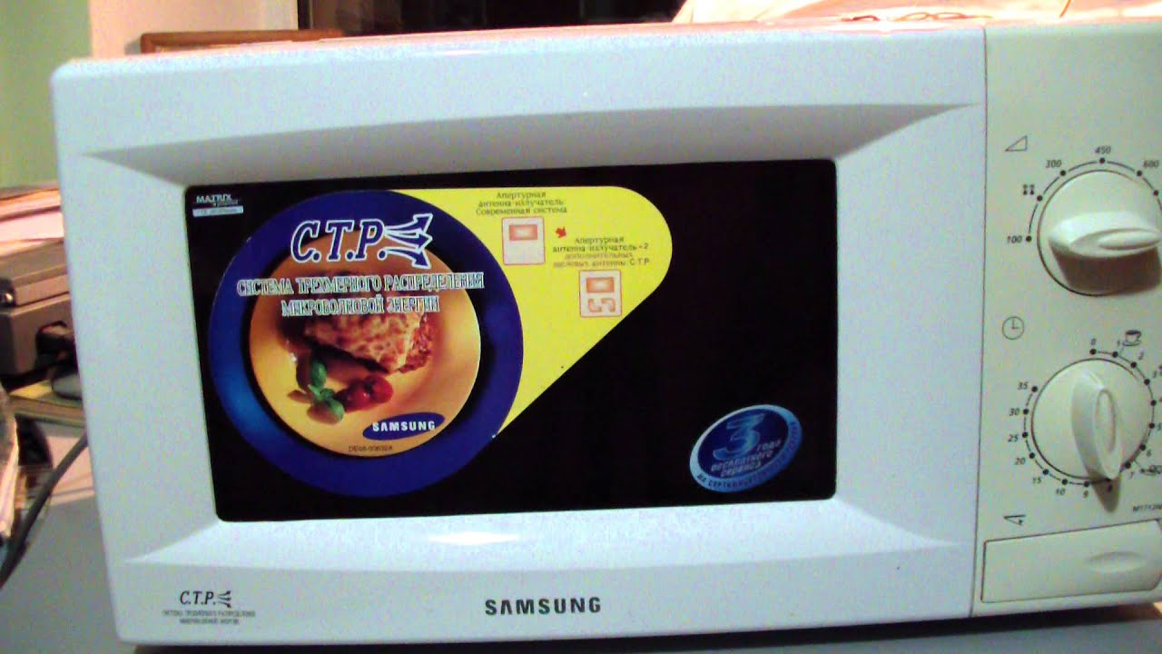 Ремонт микроволновых печей своими руками самсунге