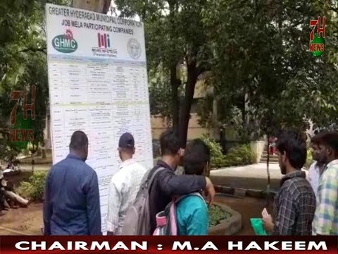 JOB MELA ORGANISED BY GHMC AT UNIVERSITY COLLEGE OF SCIENCE | 7H News | Hyderabad