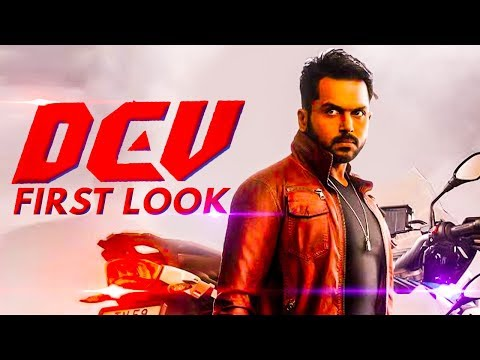 Dev Official First Look | Karthi, Rakul Preet Singh Movie | Suriya | Hot News