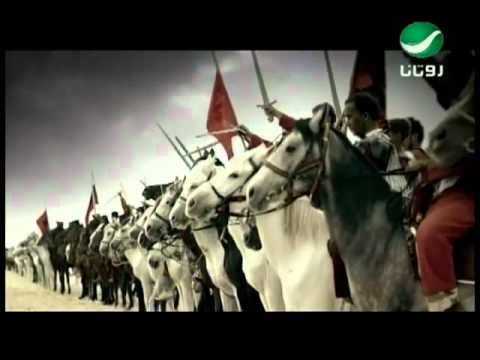 Ghibi Ya Shams - Melhem Zain