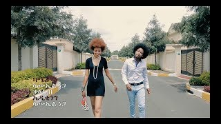 Deme Lula - Dunbulkea   ድንቡልኬ - New Ethiopian Music 2017 (Official Video)