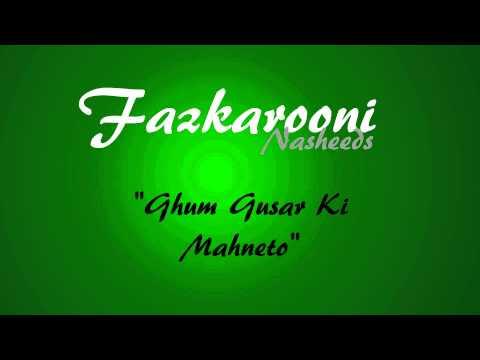 Naat - Kisi Gham Gusar Ki Mehnato by Inayat Ali Khan