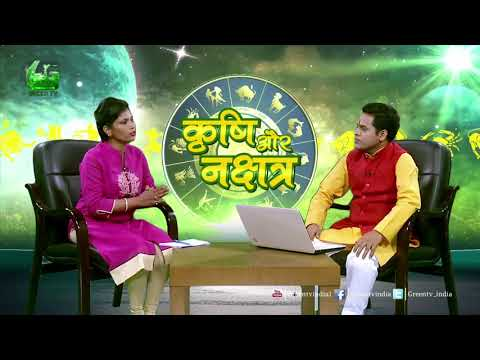 Krishi Aur Nakshatra - Weekly Predestined Of 13th August to 19th August 2017 Green TV