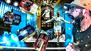 BEST PACKS OF 2018!! TOTS 99 ST RONALDO, TOTY, RED INFORMs, PRIME ICONS, ETC! FIFA Ultimate Team