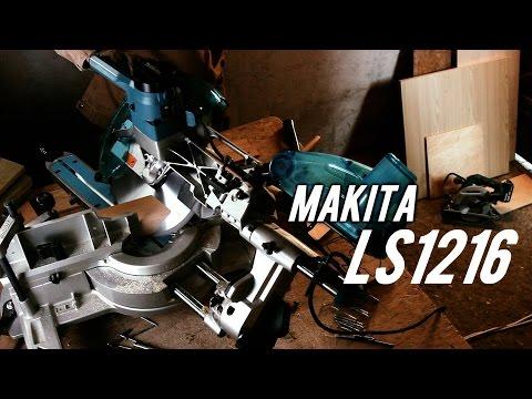 Makita LS1216