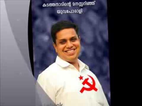cpim kerala election 2014