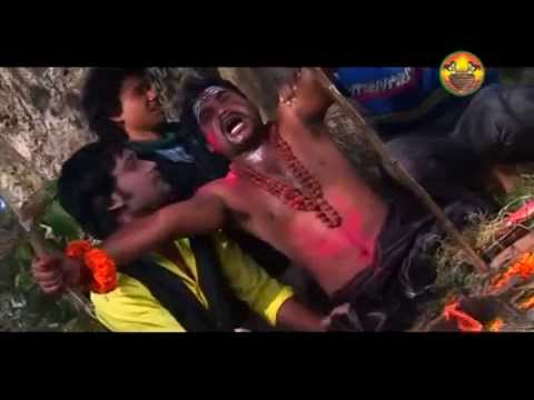 Nagpuri Songs Jharkhand 2014 - Jadu Tona Wala video