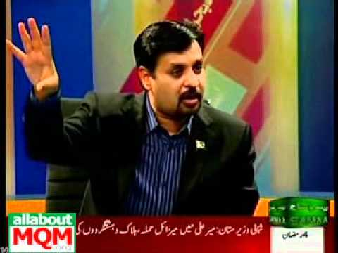 Samaa News : Manzil : Independence Day of Pakistan : Former Nazim Karachi Mustafa Kamal Part 2