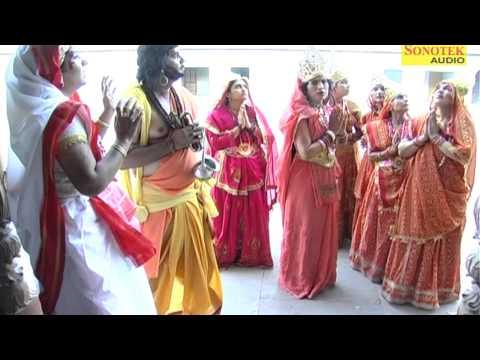 Gopichand Part 2 Karampal Sharma, Manju Sharma Kissa Ragniya, Story video