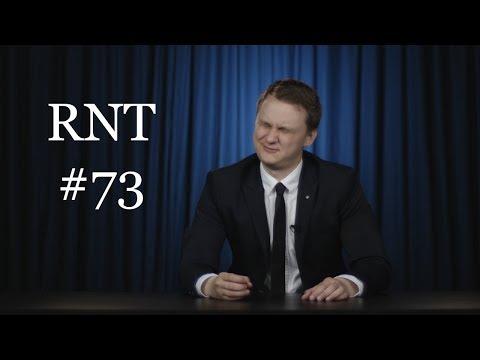 Гражданское задержание! RNT #73