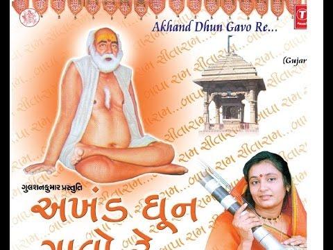 Kem Bhulay Naam Bajrangdas Nu Gujarati Bhajan Full Video Song...