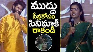 Rashmika Mandanna Lovely Speech | Dear Comrade Music Festival | Vijay Devarakonda | Filmylooks