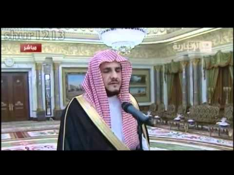 NEW Shaykh Muhamad Al Zalfawi NEW