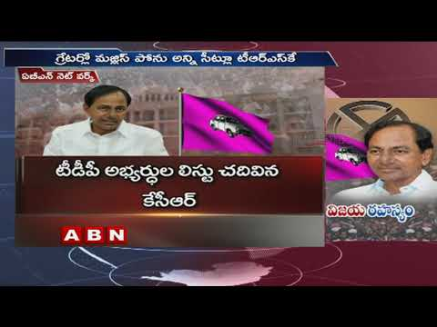 KCR Comments on Mahakutami, KCR Meeting with MLA Candidates over Polls Campaign Strategies