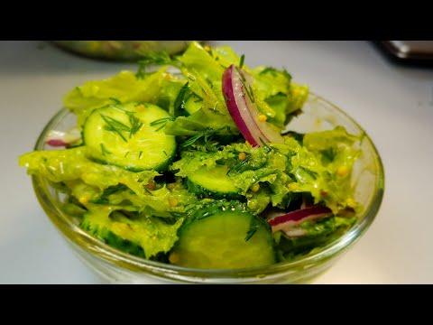 Легкий диетический салат на каждый день!
