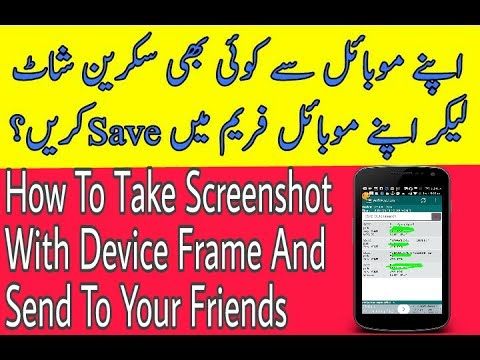 Screenshot secret trick for Android Mobile and video editing update on my channel best tricks Hindi/