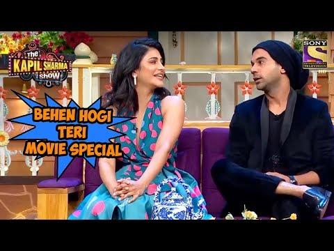 'Behen Hogi Teri' Movie Special - The Kapil Sharma Show thumbnail