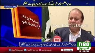 Nawaz Sharif Exclusive Interview | Special Message for India | 24 Sep 2016