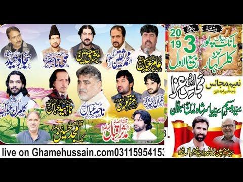 Live Majlis aza ........3 rabi ul awal 2019 ,,,at mankpur syedin chakwal