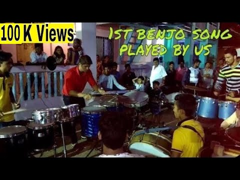 Majha Morya Preet Bandre Song On Benjo By Swapnil Sallu Beats Ft (Preet Bandre)
