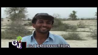 MERAS Part 15 | Balochi  Telefilm | GJ Production