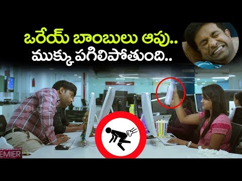 Vennela Kishore Gas Problem Ultimate Comedy || 2018 Comedy Scenes